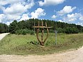 Degsnės, Lithuania - panoramio (2).jpg