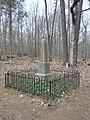 Delaware Monument.jpg