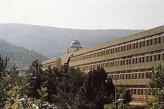 National and Kapodistrian University of Athens - The Physics department building at the Ano Ilisia campus