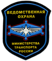 Departmental Security of the Ministry of Transport logo.png