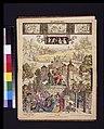 Der gestiefelte Kater - Schwind, 1850. LCCN2011645313.jpg