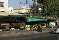Derech Lehi Tel Aviv - Fruit Shop - panoramio.jpg