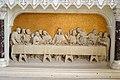 Devant du maitre-autel de l'église Saint-Samson de Geffosses.jpg
