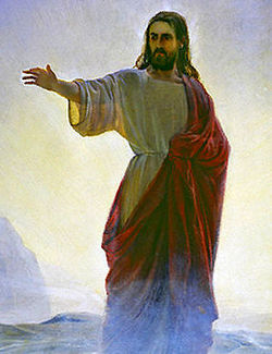 jose modelo jesucristo biblia: