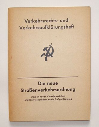 Horst Mahler - Early RAF manifesto by Mahler, featuring the RAF logo (1971). The title page is meant to resemble an East German traffic law manual.