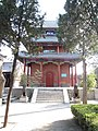 Dingzhou Confucian Temple 2.jpg