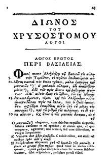 Dio Chrysostom Greek orator, writer, philosopher and historian (c. 40 – c. 115)