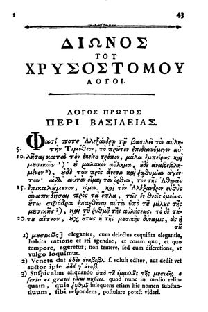 Dio Chrysostom - Orations of Dio Chrysostom edited by Johann Jakob Reiske, 1784. Oration 1, ΠΕΡΙ ΒΑΣΙΛΕΙΑΣ (On Kingship)