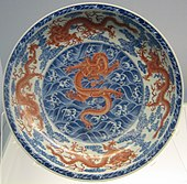 Dish with underglazed blue and overglazed red design of clouds and dragons, Jingdezhen ware, Yongzheng reign 1723-1735, Qing, Shanghai Museum.jpg