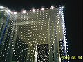 District Nazim Office Okara Lighting on Indepandance day 2009 - panoramio.jpg