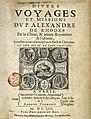 Divers voyages et missions du père Alexandre de Rhodes.jpg
