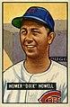 Dixie Howell 1951.jpg
