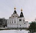 Dmitrov ChurchSaintElizabeth.jpg