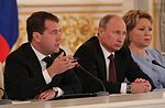 Dmitry Medvedev, Vladimir Putin and Valentina Matviyenko 17 July 2012.jpeg