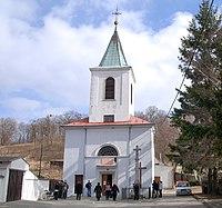 Doľany - kostol (okr. Pezinok).jpg