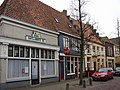 Doesburg 2008 20.jpg