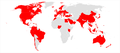 Domino's pizza world map.PNG