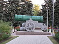 Donetsk tsar canon 6.jpg
