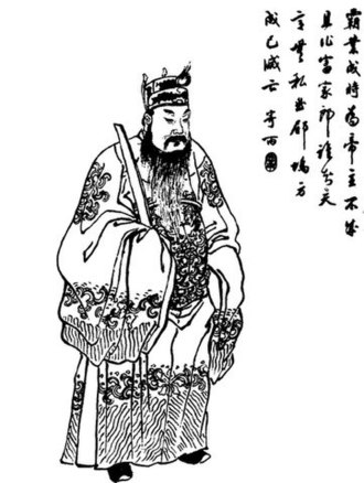 Dong Zhuo - A Qing dynasty illustration of Dong Zhuo