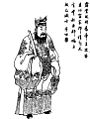 Dong Zhuo Qing Dynasty Illustration.jpg