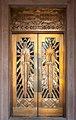 Doors Cochise County Courthouse AZ.jpg