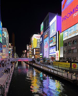 Dōtonbori - Illuminated signboards at Ebisu Bridge on the Dōtonbori Canal