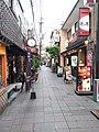 Downtown Kagoshima.jpg