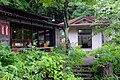 Dr. Fukurai Memorial museum(福来博士記念館) DSCF4830.jpg
