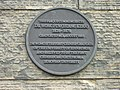 Dr Wong Fun plaque, Buccleuch Place - geograph.org.uk - 1419949.jpg