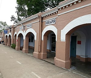 Dubrajpur - Dubrajpur railway station