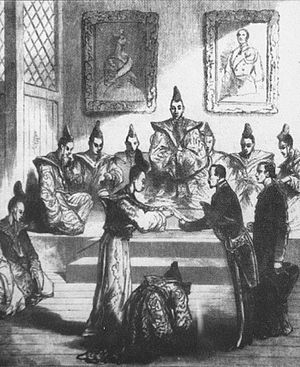 Treaty of Amity and Commerce between France and Japan - Duchesne de Bellecourt remitting the ratified Treaty of Amity and Commerce between France and Japan to the Shogun in 1860. He is accompanied by Father Mermet-Cachon.