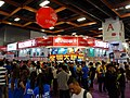 E-life Mall booth, Softex Taipei 20170409.jpg
