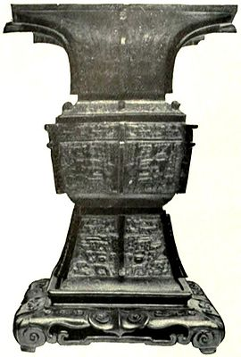 EB1911 China - Temple Vase.jpg