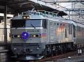 EF510-510.JPG