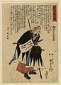 Ebiya Rinnosuke - Seichu gishi den - Walters 9525.jpg