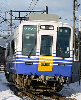 Echizen Railway MC6001 series.JPG