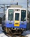 Echizen Railway MC6001 series.JPG
