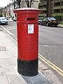 Edward VII postbox, Belsize Avenue - geograph.org.uk - 762237.jpg