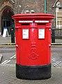 Edwardian Postbox, Brooke Street, Holborn - geograph.org.uk - 738083.jpg