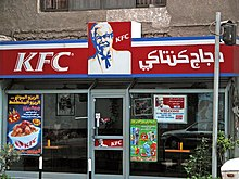List of countries with KFC franchises - Wikipedia
