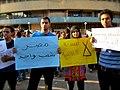 Egyptian Unity.jpg