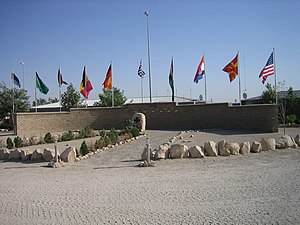 German Armed Forces casualties in Afghanistan - The memorial to the fallen and otherwise deceased German ISAF soldiers in the German camp at Kunduz