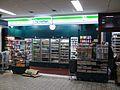 Eki-Fami Nipponbashi station chuo.JPG