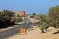 El Gouna Magdy Yacoub Street R01.jpg