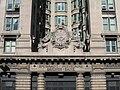 Emigrant Industrial Savings Bank 004.JPG