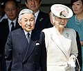 Emperor Akihito and Empress Michiko cropped Barack Obama Emperor Akihito and Empress Michiko 20140424 1.jpg