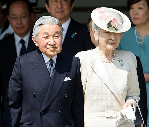 Emperor Akihito and Empress Michiko cropped Barack Obama Emperor Akihito and Empress Michiko 20140424 1