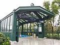 Entrance C of Huiquan Square Station.jpg