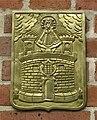 Escudo de Medellin-Esculpido.jpg