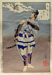 Yamamoto Tsunetomo - Wikiquote